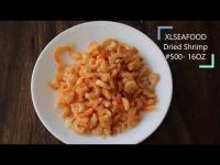 旭龙行虾干500 XLSEAFOOD DRIED SHRIMPS#500 OPEN BOX DEMO